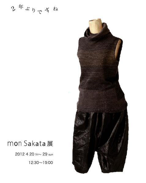 mon Sakata