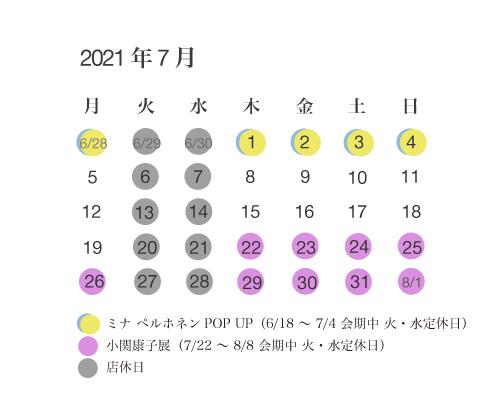 202107_a
