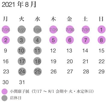 202108b