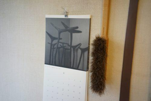 Shoka: モンサカタ