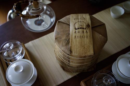 中国茶教室 Shoka: