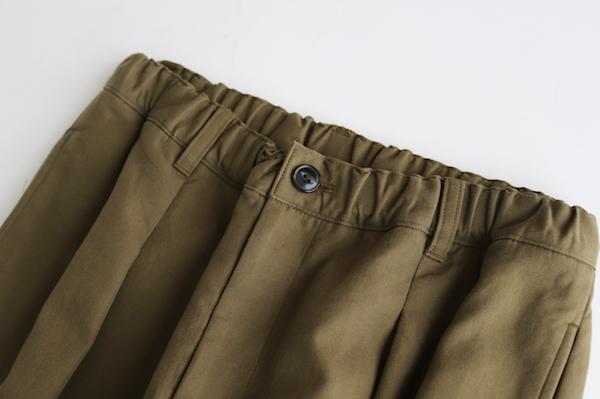 ARTS&SCIENCE  Tuck easy pants