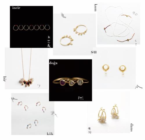 muska jewelry Shoka: 企画展